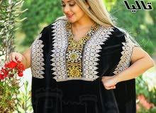 ملابس مصر بالجمله