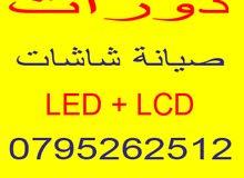 دورة صيانة شاشات LED + LCD