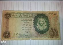 عمله ورقيه مصريه قديمه فئه 10 جنيه بتاريخ1960