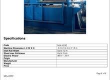 ماكينات صناعية للبيع مستعملة