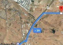 للبيع ارض 4 دونم صناعي قرب شارع الميه النقيره