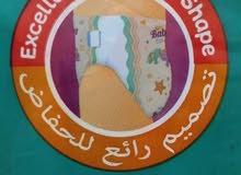 حفاظات أطفال (ستي بيبي) جملة وتجزئة مع التوصيل إلى خارج محافظة صنعاء