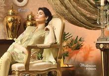 Mahiymaan Premium (Pakistani Style) Salwar Suit @ BD 15/- Only.