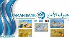 بيع بطاقات رب الاسرة مصرف الامان