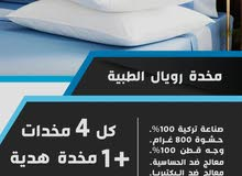 Mattresses - Pillows available for sale in Amman