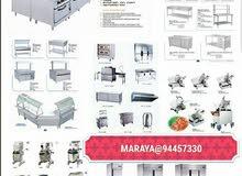 معدات تجهيز المطاعم و المقاهي kitchen equipments for coffee shop and restaurant