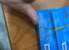 شركة راس مال 100الف للبيع بحسابها مصرف صحاري ب6000