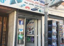 محل هواتف للايجار  منطقة فشلوم ا