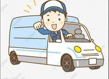 سائق عمومي( ابحث عن عمل ) خبرة في الرياض