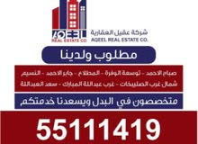 Al Naeem apartment for sale with Studio rooms
