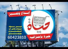 الدعيجاني سنتر  مكتب 55 شارع حبيب مناور