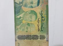 عملة نقدية مغربية لثلاثة ملوك