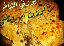 اكلات عراقية
