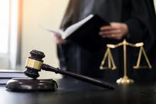 (1)- عندك مشكله و محتاج استشاره قانونيه متشلش هم