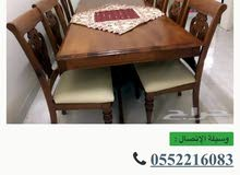 طاولة سفرة مع نيش لبيع