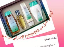عطور اماراتية للبيع