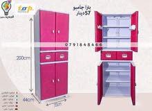 خزانات بلاستيك متعددة الاستعمال  للحمامات وغرف الغسيل متعددة في الالوان والاشكال