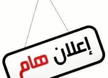 السلام عليكم  عمارة في السلماني الغربي مساحتها 216 متر  تتكون من 3 شقق  (الشقة ا