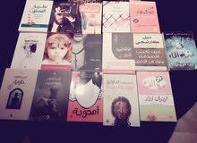 كتب وروايات جديدة للبيع