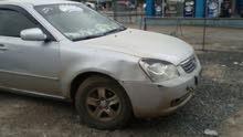 كيالوتش 2007