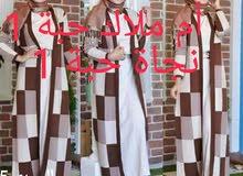 hijab turquie