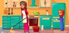 خدمات تنظيف داحل بيتك من الف الى الياء على ايداي عربيه