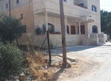 منزل مستقل طابقين للبيع في حوارة - كلية نسيبة