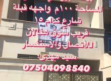 بيت ليل بيع في هڤالان07504098540