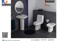 For sale - New Bathroom Furniture and Sets for those interested