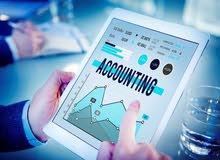 محاسب ومراجع حسابات قانوني ومعتمد