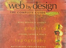 Web by Design - the complete guide
