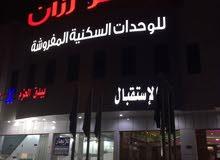 شقق فندقية للايجار في الرياض حي الخليج