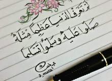 تدريس لغه عربيه