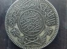 ريال سعودي قديم فضه