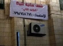 excellent finishing apartment for sale in Amman city - Al Muqabalain