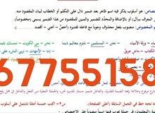 مدرس اللغة العربية