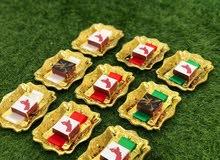 تميزي عزيزتي بتوزيعاتك للعيد الوطني وللمناسبات اخرى ...مع   *توزيعات ندوش*