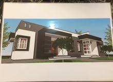 منزل عظم في منطقة الزعفران