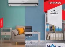 تورنيدو من شارب العربي 2020