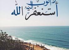 دقيقه من وقتك فقط /// اذكرو الله يذكركم
