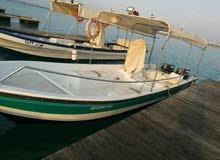 قارب الظاعن 22 قدم (7.20م)