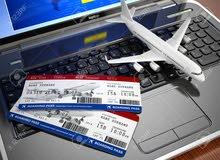 احجز تذكرة سفرك معنا اليوم بسعر التكلفة