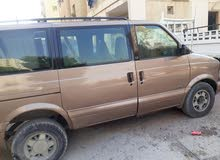 For sale 2000 Gold Astro