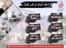 ارض تجارية للبيع بتصريح ارضي +6 طابق (بالعامرة) بجانب طريق الشيخ محمد بن ذايد اقساط علي (36) شهر