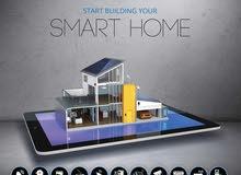 نظام البيت الآمن والذكي HDL SMART HOME
