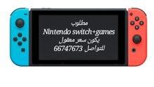 مطلوب نوتيندو سويتش wanted Nintendo switch
