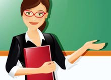 معلمة لغة عربية