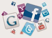 دورة التسويق الإلكتروني المتكاملة