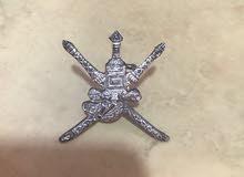 اوسمه عسكريه عمانيه