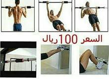 عقلة باب التمارين 100cm